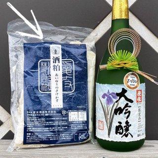 大吟醸の酒粕(500g)