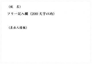 弔電-C18
