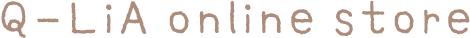 クーリア・オンラインストア | クーリア公式通販サイト