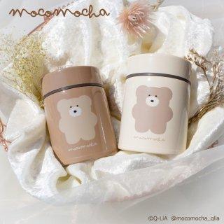 モコモカ スープボトル(200ml)