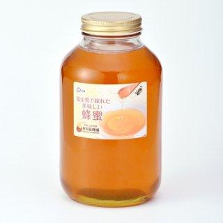 藤〈2.4kg〉(富山県で採れた美味しい蜂蜜)