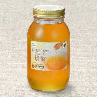 ウワミズザクラ〈1kg〉(富山県で採れた美味しい蜂蜜)