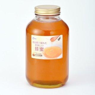 クマノミズキ〈2.4kg〉(富山県で採れた美味しい蜂蜜)