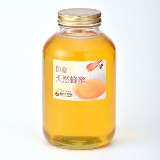 国産天然蜂蜜【百花】〈2.4kg〉