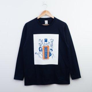 「ダニエルズのウイスキーとシュシュ」番組Tシャツ(長袖)