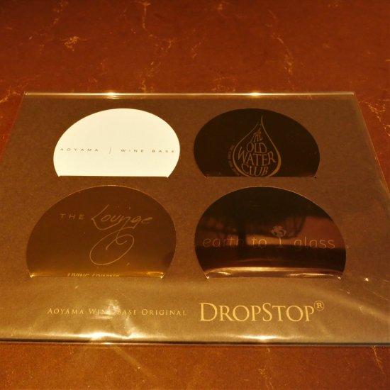 【Aoyama Wine Baseオリジナル】DropStop4枚セット