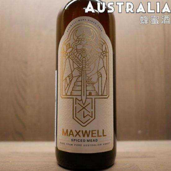 スパイス ミード (マックスウェル) <はちみつのワイン>