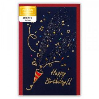 HPカード 誕生日 クラッカーA