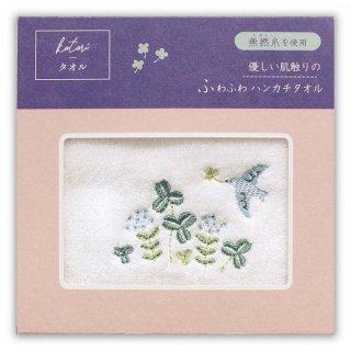 kotori刺繍タオル 幸せ