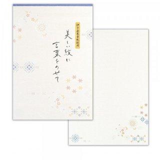 BM B5便箋 美しい紋