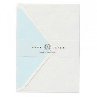 万年筆用封筒 ブルー