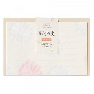 RDミニレターセット 小菊