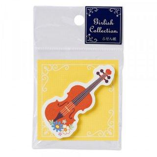 ふせんコレクション バイオリン