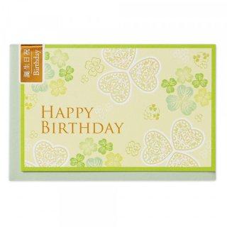 NRカード 誕生日 クローバー
