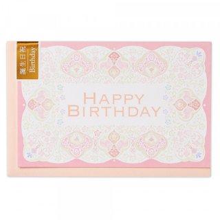NRカード 誕生日 ペッシュ
