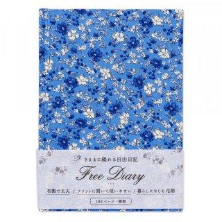 MM日記 自由日記 ブルー