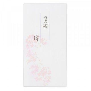 月謝袋 桜