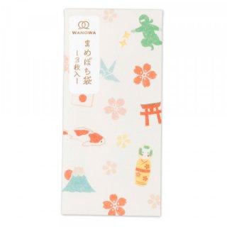WWまめぽち袋 日本
