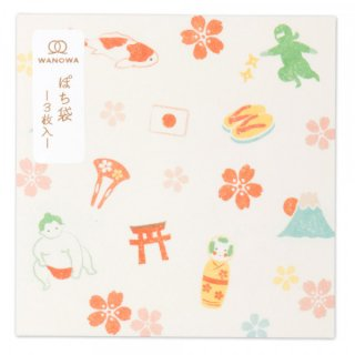 WW二つ折りぽち袋 日本