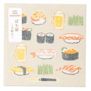 WW二つ折りぽち袋 寿司