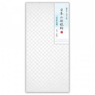 RE封筒 市松<img class='new_mark_img2' src='https://img.shop-pro.jp/img/new/icons60.gif' style='border:none;display:inline;margin:0px;padding:0px;width:auto;' />