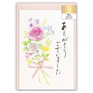 筆文字カード 御礼 バラの花