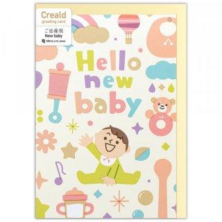 カード Creald 出産 ベビー