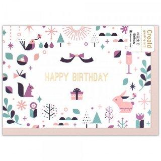 カード Creald 誕生日 うさぎ