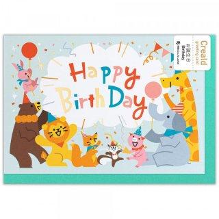 カード Creald 誕生日 動物