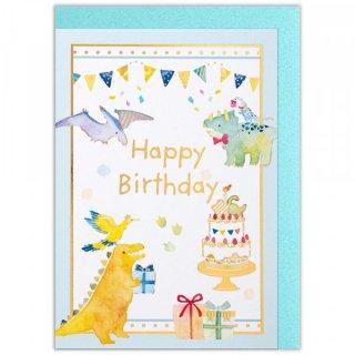 ミニカード えほん 誕生日 恐竜