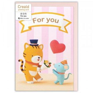 カード Creald 多目的 ハート