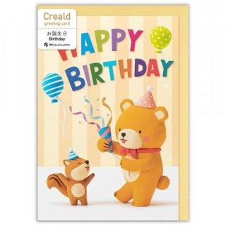カード Creald 誕生日 お祝