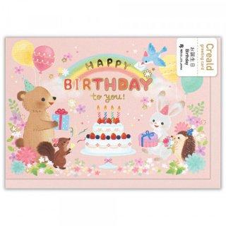 カード Creald 誕生日 花畑