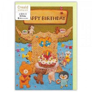 カード Creald 誕生日 ツリー
