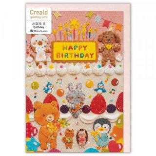 カード Creald 誕生日 ケーキ