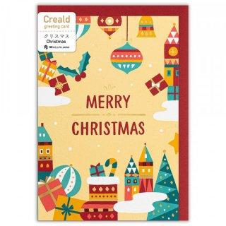 カード クリスマス  ユール