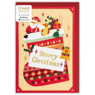 カード クリスマス  サンタと靴下