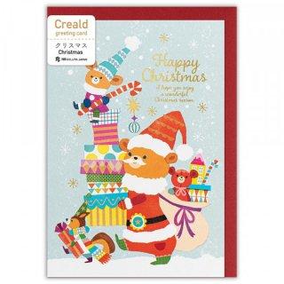 カード クリスマス  くまとプレゼント