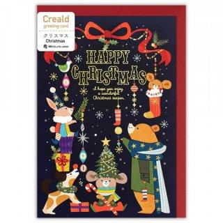 カード クリスマス ナイト