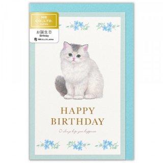 カード Minou 誕生日 ティナ