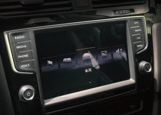 core OBJ<br>LCD Screen Protector<br>for Volkswagen Discover Pro 8inch