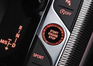 Crystal Engine Start / Stop Button for BMW