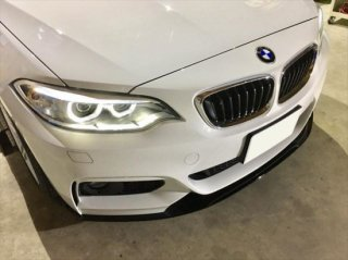Produced by Next innovation<br>for BMW 2Series M Sport (F22/F23)<br>Front Splitter/グロスブラック 5�