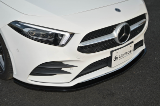 Produced by Next innovation<br>for Mercedes-Benz A-Class (W177/V177)<br>Front Splitter / 素地ブラック磨き 5�