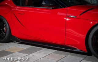 MAX ORIDO × AKEa SUPRA STYLE<br>for TOYOTA GR SUPRA (A90)・(A91)<br>サイドステップ/Black塗装済