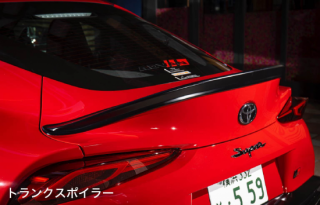 MAX ORIDO × AKEa SUPRA STYLE<br>for TOYOTA GR SUPRA (A90)・(A91)<br>トランクスポイラー/Black塗装済