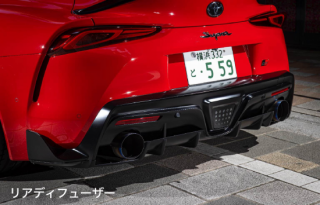 MAX ORIDO × AKEa SUPRA STYLE<br>for TOYOTA GR SUPRA (A90)・(A91)<br>リアディフューザー/Black塗装済
