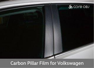 core OBJ Carbon Pillar Film for Volkswagen