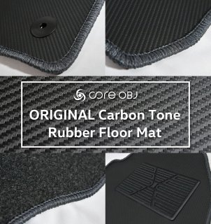 core OBJ Carbon Tone Rubber Floor Mat<br>for Volkswagen Golf 7・Golf 7.5・Polo (AW1)・The Beetle