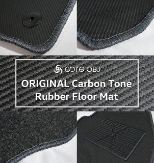 core OBJ Carbon Tone Rubber Floor Mat<br>for Volkswagen Passat (B8)・T-Cross (C11)・T-Roc (A11)